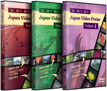 JVP series boxshot